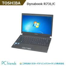 東芝DynabookR731/C(Corei5/無線LAN/A4サイズ)Windows7Pro搭載中古ノートパソコン【Bランク】