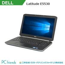 DELLLatitudeE5530(Corei5/無線LAN/A4サイズ)Windows10Pro(MAR)搭載中古ノートパソコン【Bランク】