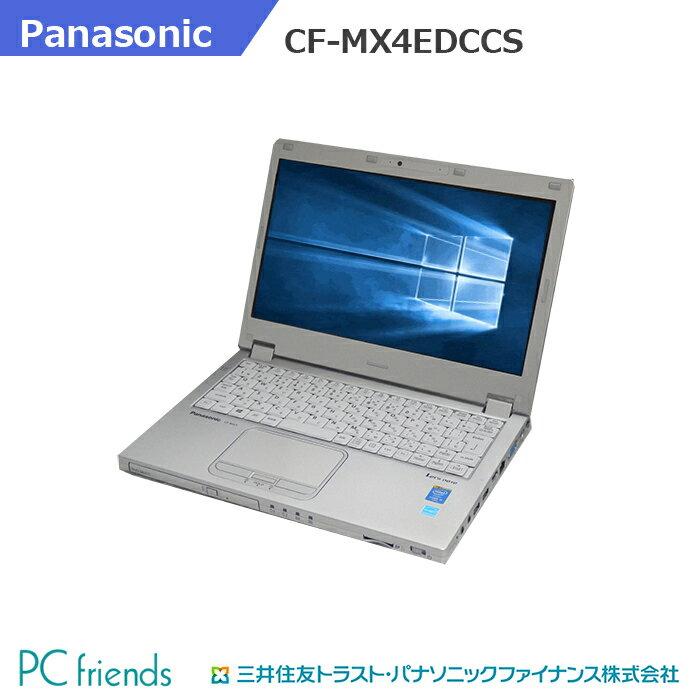 【特価品コーナー掲載品】Panasonic Letsnote CF-MX4EDCCS (Corei5/無線LAN/A4サイズ)Windows10Pro(MAR)搭載 中古ノートパソコン 【Bランク】