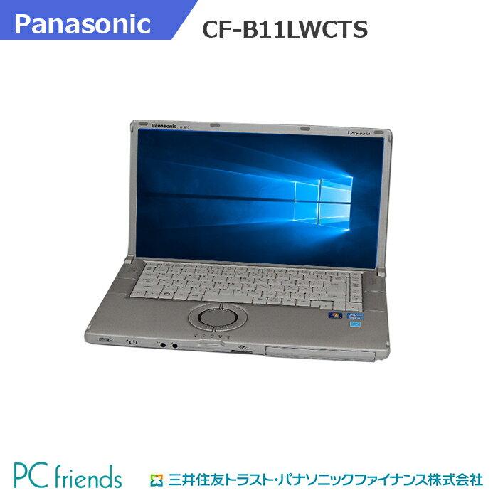 ≪パナソニックリフレッシュPC≫Panasonic Letsnote CF-B11LWCTS (Corei5/無線LAN/A4サイズ)Windows10Pro(MAR)搭載 中古ノートパソコン 【Bランク】