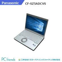 PanasonicLetsnoteCF-SZ5ADCVS(Corei5/無線LAN/B5モバイル)Windows10Pro搭載中古ノートパソコン【Bランク】
