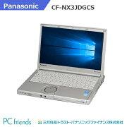 PanasonicLetsnoteCF-SX2ADHCS(Corei5/無線LAN/B5モバイル)Windows10Pro(MAR)搭載中古ノートパソコン【Bランク】