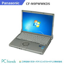 PanasonicLetsnoteCF-N9PWWKDS(Corei3/無線LAN/B5モバイル)Windows7Pro搭載中古ノートパソコン【Cランク】