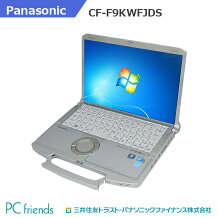 PanasonicLetsnoteCF-F9KWFJDS(Corei5/無線LAN/A4サイズ)Windows7Pro搭載中古ノートパソコン【Cランク】