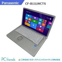 PanasonicLetsnoteCF-B11LWCTS(Corei5/無線LAN/A4サイズ)Windows8Pro搭載中古ノートパソコン【Bランク】