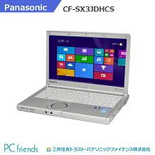 PanasonicLetsnoteCF-SX3JDHCS(Corei5/無線LAN/B5モバイル)Windows8Pro搭載中古ノートパソコン【Bランク】
