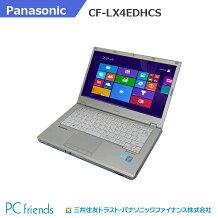 PanasonicLetsnoteCF-LX4EDHCS(Corei5/無線LAN/A4サイズ)Windows8Pro搭載中古ノートパソコン【Cランク】