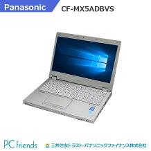 PanasonicLetsnoteCF-MX5ADBVS(Corei5/無線LAN/A4サイズ)Windows10Pro搭載中古ノートパソコン【Cランク】