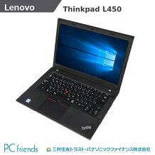 LenovoThinkpadL45020DS-S10T00(Corei5/RAM4GB/HDD500GB/無線LAN/A4サイズ)Windows10Pro(MAR)搭載中古ノートパソコン【Bランク】