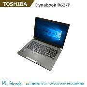 東芝DynabookR63/P(Corei3/RAM4GB/HDD128GB(SSD)/無線LAN/A4サイズ)Windows10Pro搭載中古ノートパソコン【Bランク】