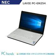 NECLAVIEPC-GN254FSLA(Corei5/RAM8GB/HDD500GB/無線LAN/A4サイズ)Windows10Pro(MAR)搭載中古ノートパソコン【Bランク】