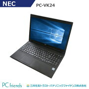 NECPC-VK24MXZDT(Corei5/RAM4GB/HDD500GB/A4サイズ)Windows10Pro(MAR)搭載中古ノートパソコン【Bランク】