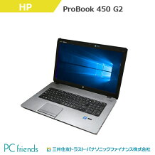 HPProBook450G2(Corei3/RAM4GB/HDD320GB/A4サイズ)Windows10Pro(MAR)搭載中古ノートパソコン【Bランク】