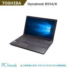 東芝DynabookSatelliteB554/K(Corei5/RAM4GB/HDD320GB/A4サイズ)Windows10Pro(MAR)搭載中古ノートパソコン【Bランク】