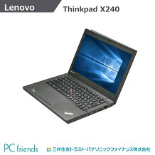 LenovoThinkpadX240S20AJ-AD2PJP(Corei5/RAM4GB/HDD128GB/無線LAN/B5モバイル)Windows10Pro搭載中古ノートパソコン【Bランク】