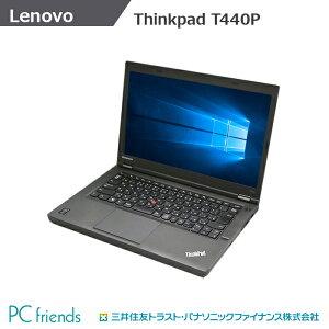 LenovoThinkpadT440P20AWA147PJ(Corei5/RAM4GB/HDD500GB/無線LAN/A4サイズ)Windows10Pro(MAR)搭載中古ノートパソコン【Bランク】