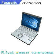 PanasonicLetsnoteCF-SZ6RDYVS(Corei5/RAM8GB/HDD256GBSSD/無線LAN/B5モバイル)Windows10Pro搭載中古ノートパソコン【Bランク】