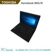 東芝DynabookSatelliteB65/R(Corei5/RAM4GB/HDD500GB/無線LAN/A4サイズ)Windows10Pro搭載中古ノートパソコン【Bランク】