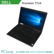 DELL【特価品コーナー掲載品】Precision7710(Corei7/RAM8GB/HDD500GB/無線LAN/A4サイズ)Windows10Pro(MAR)搭載中古ノートパソコン【Bランク】