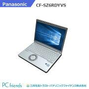 PanasonicLetsnoteCF-SZ6RDYVS(Corei5/RAM8GB/HDD256GB(SSD)/無線LAN/B5モバイル)Windows10Pro搭載中古ノートパソコン【Cランク】
