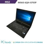 MSIWS606QH-079JP(Corei5/無線LAN/A4サイズ)Windows10Pro(MAR)搭載中古ノートパソコン【Aランク】
