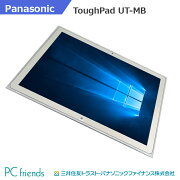 PanasonicToughPadUT-MB5025SBJ(Corei5/無線LAN)Windows10Pro(MAR)搭載【Bランク】