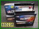 【在庫あり】グロバット カーバッテリー 85D23R 格安 高品質 高性能 カーバッテリー 12V 60AH 20HR 【適合例 55D23R・60D23R・6...
