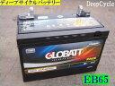 EB65 ディープ サイクル バッテリー  蓄電池 車椅子 ゴルフカート エレキ 船外機 適合他 高性能 高品質 Dee…