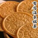 湯の里本舗 有馬温泉 銘菓 炭酸せんべい 缶(大)48枚入り 有馬 土産 ギフト 炭酸 煎餅