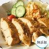 無添加サラダチキン高たんぱく質【国産鶏の胸肉使用常温で長期保存】カレー味10食セット/プロテイン非常食ダイエットヘルシー低糖質チキン