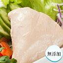 【5月上旬から発送】内野家 ウチパク 10個セット サラダチキン プレーン 内野家 uchipac 無添加 高たんぱく質【国産鶏…