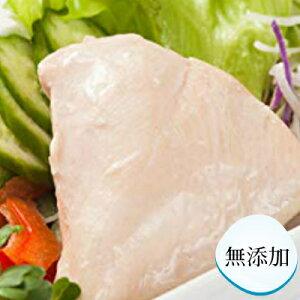 内野家 ウチパク 10個セット サラダチキン プレーン 内野家 uchipac 無添加 高たんぱく質【国産鶏の胸肉使用 常温で長期保存】 10食セット / プロテイン 非常食 保存食 ダイエット 妊婦 低糖質