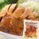 照り焼きチキン uchipac 内野家 テリヤキ チキン 10個セット 無添加 常温保存 お弁当 お惣菜 おかず 保存食 非常食 送…
