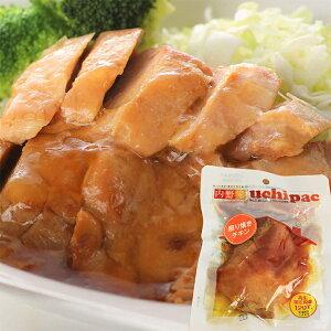 照り焼きチキン uchipac 内野家 テリヤキ チキン 10個セット 無添加 常温保存 お弁当 お惣菜 おかず 保存食 非常食 送料無料