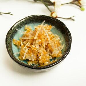 梅水晶 業務用 500g 送料無料 サブ水産 おつまみ 高級珍味 軟骨梅肉和え 冷凍食品 冷凍