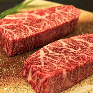 神戸牛 (A4等級以上)【最高級 赤身ステーキ】 150g×2枚セット(300g) /KOBE BEEF 神戸ビーフ 個体識別番号付き 敬老の日 ギフト 赤身
