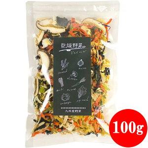 しいたけ(原木) と えのき茸 が入った 乾燥 野菜 100g純国産 野菜のみ使用 6種の野菜 + 国産 わかめ 乾燥野菜 7種類ミックス タンパク質 豊富 送料無料