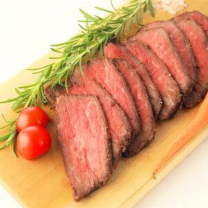 豪州産WAGYU【高級輸入牛肉】ローストビーフ 600g (300g×2) 黒毛和種の血統 柔らかく肉本来の旨み 化粧箱入り ギフト 冷凍 父の日