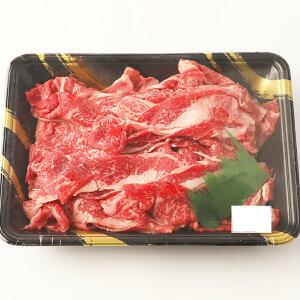 黒毛和牛 切り落とし 【モモ・バラ・ウデの3種】800g (4〜5人前) ギフト プレゼント お中元 牛丼 肉じゃが 鍋 焼肉 焼き肉 鉄板焼 スライス すき焼き しゃぶしゃぶ 400g × 2パック 冷凍
