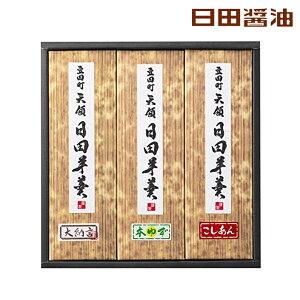 日田醤油 羊羹 3本 セット 3種 (こしあん・大納言・本ゆず) 無添加 ようかん ギフト ギフトボックス入り 和菓子 スイーツ 和菓子 スイーツ