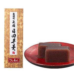 日田醤油 羊羹 こしあん 320g 無添加 ようかん ギフト 和菓子 スイーツ 和菓子 スイーツ