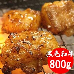 黒毛和牛 ホルモンの味噌だれ漬け 800g (200g×4) 冷凍食品 国産ホルモン ホルモン 小腸 焼肉 バーベキュー BBQ おつまみ