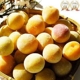 紀州南高梅 大粒 完熟冷凍梅 1kg 梅干し 梅 梅酒 梅ジュース 梅ジャム などの自家加工に