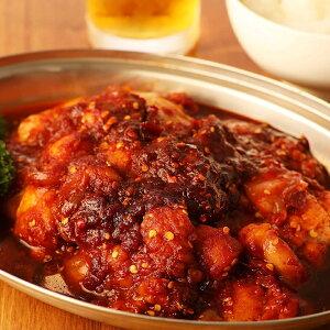 博多 秘伝の赤ダレに漬け込んだ ホルモンセット 600g (4〜5人前) 国産ホルモン もつ 小腸 ホルモン 焼肉 モツ BBQ バーベキュー おつまみ 焼き肉