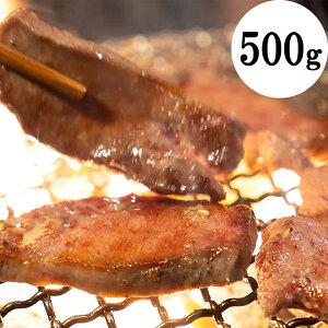 仔牛 牛タン 切り落とし お徳用タン先500g 牛たん シチュー カレー タン おつまみ 焼肉 焼き肉 牛タン BBQ バーベキュー 冷凍 冷凍発送