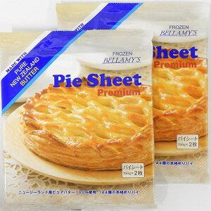 ベラミーズ パイシート 150g×2枚 ×2袋 冷凍パイシート パイ 冷凍 お菓子づくり