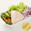 内野家 ウチパク 1ケース(30個)サラダチキン プレーン 無添加 高たんぱく質【国産鶏の胸肉使用 常温で長期保存】 30食…