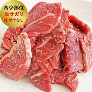 牛肉 厚切り ハラミ サガリ 1.5kg (500g×3袋) 味付けなし 生サガリ 牛ハラミ ハラミ肉 まとめ買い 牛肉 焼肉 焼き肉 バーベキュー BBQ 冷凍 冷凍発送