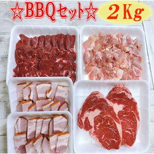 BBQ セット リブロース ステーキ カット 500g (250×2) サガリ 600g ベーコン 300g 鶏モモ 600g 高級焼肉 【 オージービーフ 牛肉 焼肉 焼き肉 高級 焼肉セット お取り寄せグルメ 肉 牛 リブ ロース カ