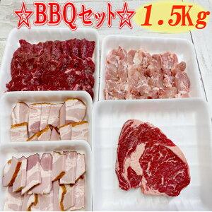 BBQ セット リブロース ステーキ カット 250g サガリ 500g ベーコン 250g 鶏モモ 500g 高級焼肉 【 オージービーフ 牛肉 焼肉 焼き肉 高級 焼肉セット お取り寄せグルメ 肉 牛 リブ ロース カット肉